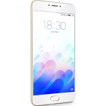 Meizu M3 Note 32GB, Gold White L681H-32-GOWH