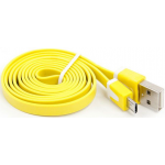 Кабель Liberty Project USB – microUSB Yellow