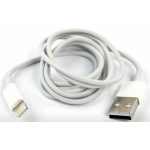 Кабель Liberty Project USB - Apple Lightning CD126580 White