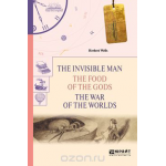 The invisible man. The food of the gods. The war of the worlds. Человек-невидимка. Пища богов. Война миров