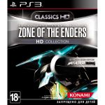 Игра для PS3 . Zone of the Enders HD Collection