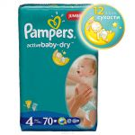 Pampers Active Baby Подгузники 4, 7-14 кг, 70 шт
