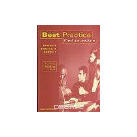Teacher's Tests for Best Practice