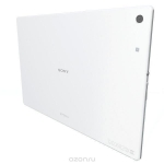 Sony Xperia Z4 Tablet 32Gb LTE, White