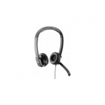 Гарнитура HP Business Headset QK550AA 3.5мм черный